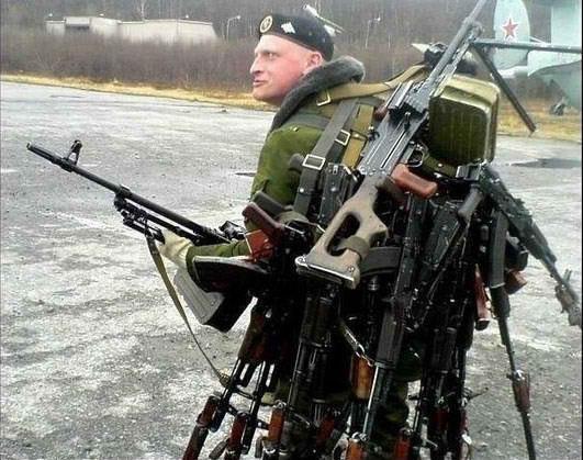 Znalezione obrazy dla zapytania ivan weaponry